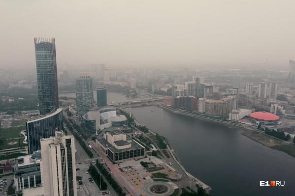 В Екатеринбурге несколько дней стоит смог