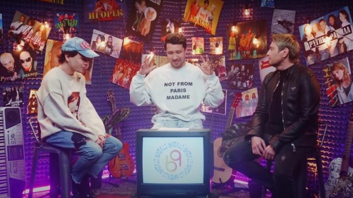 Слава Мэрлоу и Николай Басков перепели песни друг друга в музыкальном шоу на «Ютьюбе»