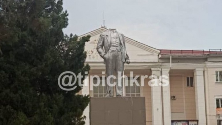 В Абинском районе обезглавили памятник Ленину