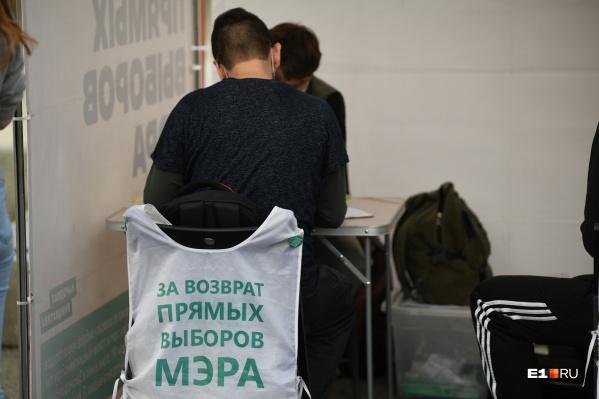 Прямые выборы градоначальников в Свердловской области пытаются вернуть уже несколько месяцев