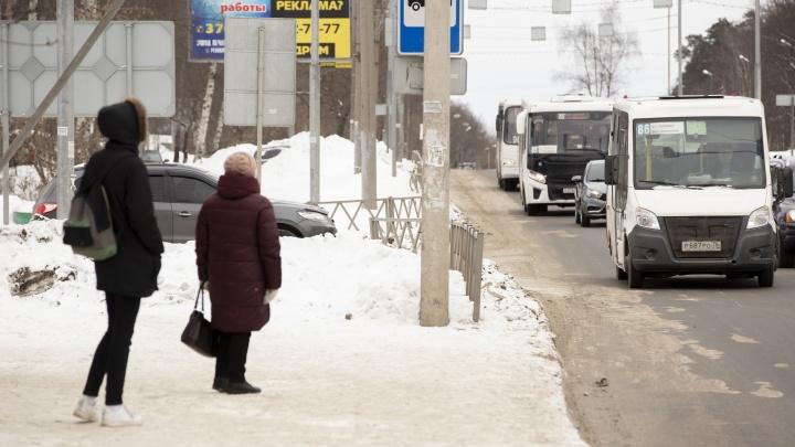 В Ярославле подняли цены на проезд в общественном транспорте