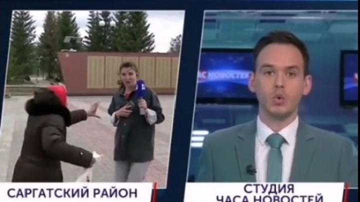 Журналистку 12 канала в разгар прямого эфира прогнала агрессивная бабушка