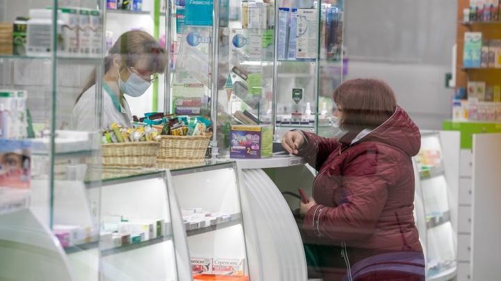 Цены на лекарства выросли на 10%. Список препаратов, которые подорожали сильнее остальных