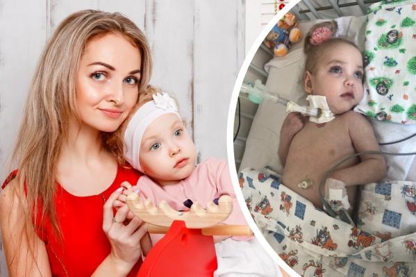 Ирина Марченко — мама особенной девочки, прочтите их с Ариной историю