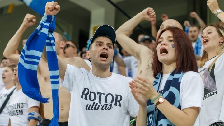 Паспорт, QR-код, справку: в Волгограде на домашний матч «Ротора» пустят 500 привитых зрителей