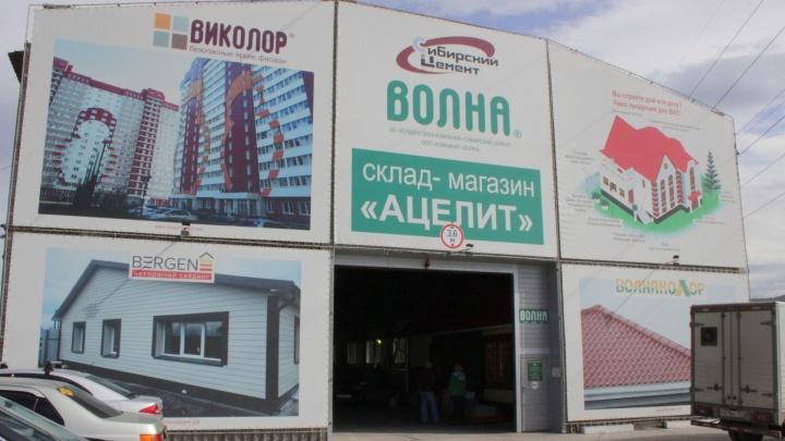 Фирменный магазин комбината «Волна» представил новинки