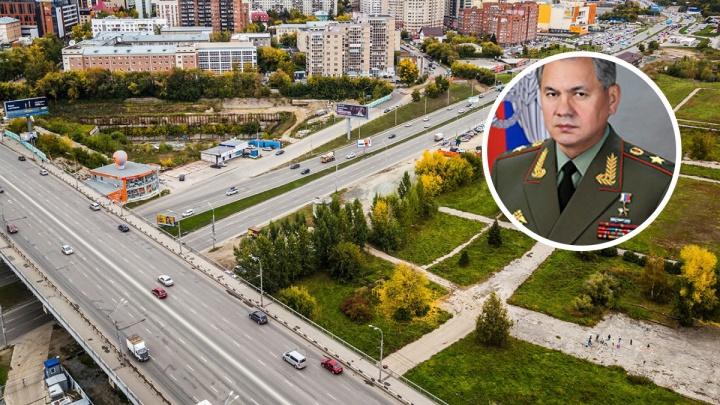 Министр обороны Сергей Шойгу приехал с рабочим визитом в Новосибирск