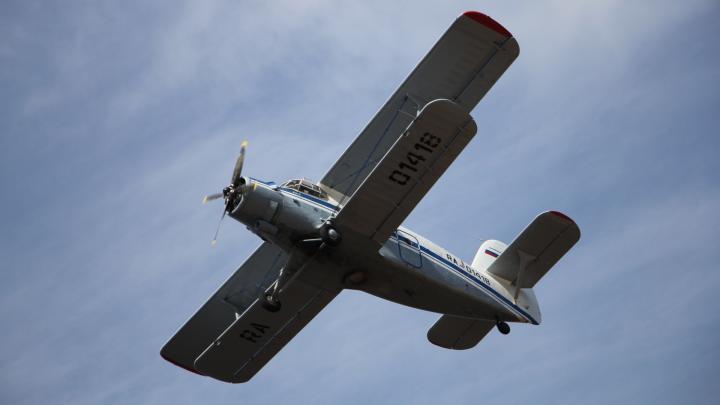 Опубликовано распоряжение о закрытии 20 аэродромов Поморья. В Минтрансе объяснили, что это значит