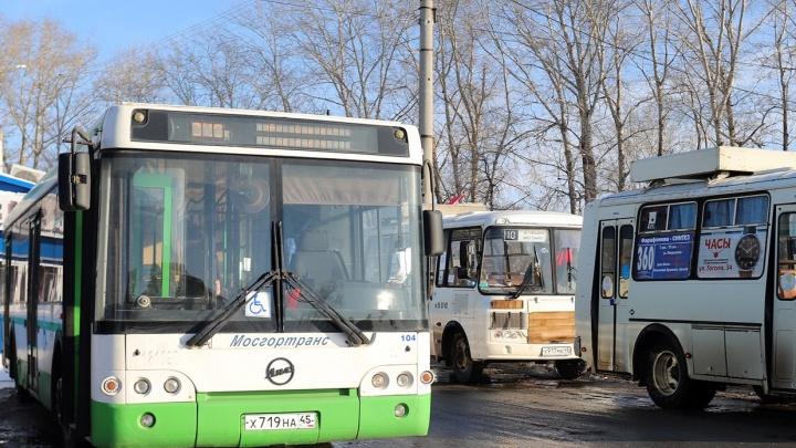 В Кургане изменят маршруты 17 автобусов