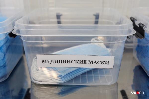 Авторы письма попросили закупить маски, перчатки и медикаменты