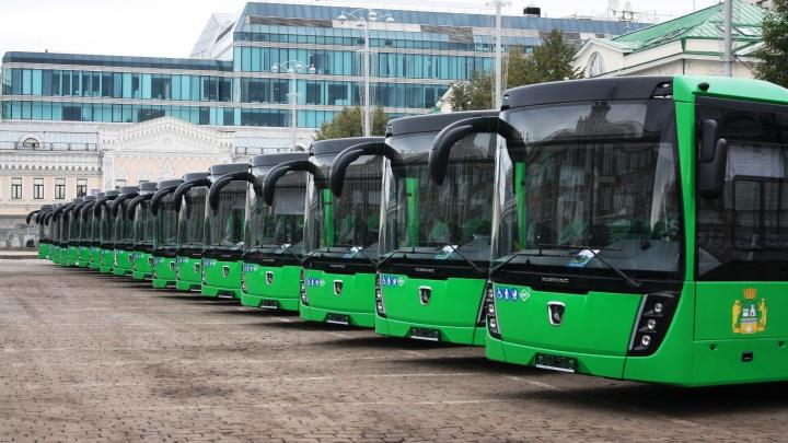 Екатеринбург получил еще 60 новых газовых автобусов с кондиционерами и бескондукторными валидаторами