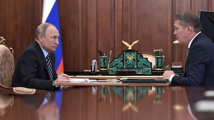 Владимир Путин поздравил Радия Хабирова с Днем России