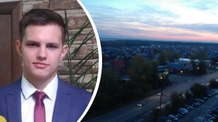 В Первомайском районе 20-летний парень поехал на учебу и пропал — его телефон отключен