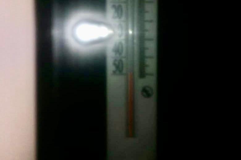 -50 градусов зафиксировал термометр нашего читателя в поселке Крупской в ночь с 24 на 25 января