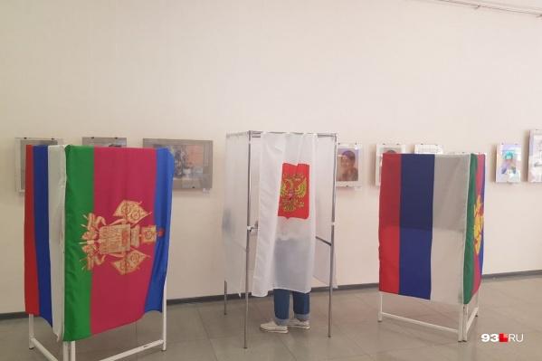 Выборы депутатов в Госдуму проходили с 17 по 19 сентября