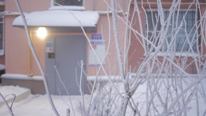 В Челябинской области похолодает до -40градусов