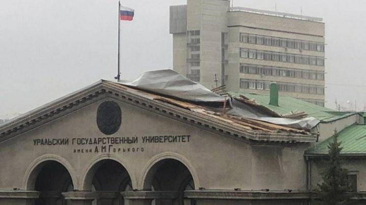Ветер в Екатеринбурге снес крышу корпуса Уральского федерального университета