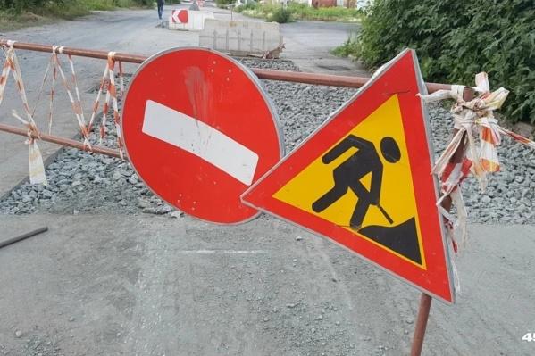 Несколько курганских дорог останутся перекрытыми до конца сентября