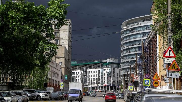 На город надвигается шторм: ожидаются сильные ливни и даже град