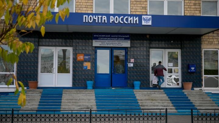 Пенсия по расписанию: как будет работать «Почта России» на длинных праздниках