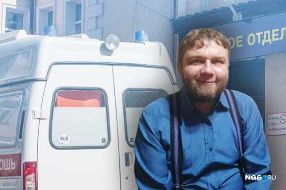 Николай Шишкин — руководитель новосибирского отделениядвижения «Мейкеры против ковид» (это некоммерческая организация, которая изготавливает СИЗ для нуждающихся)