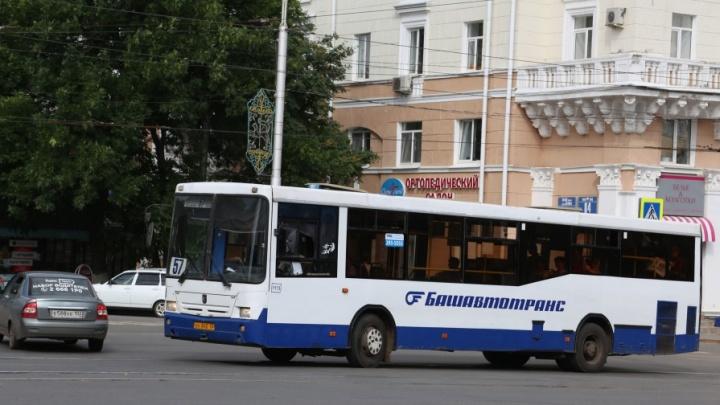 Башкирский перевозчик начнет требовать сертификаты о вакцинации от COVID-19. Повлияет ли это на челябинцев