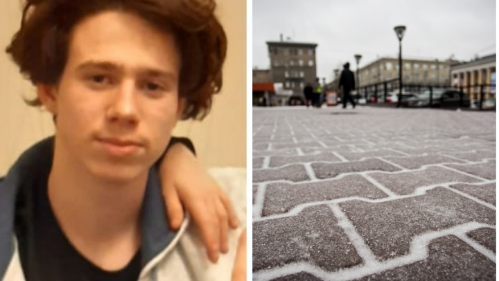 «Я вас любил»: в Новосибирске подросток оставил странную записку и ушел из дома