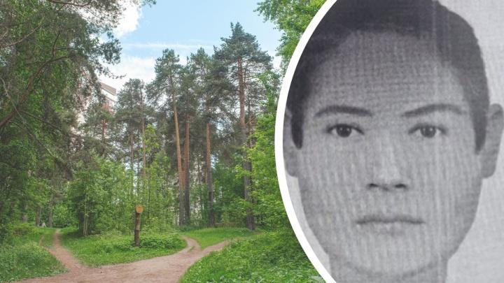 В Перми разыскивают мужчину, напавшего на женщину с внучкой в Балатовском парке. Фоторобот