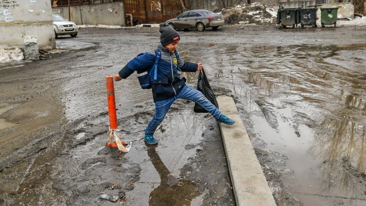 Встречаем холодный фронт. Синоптики предупредили Екатеринбург о дожде и мокром снеге