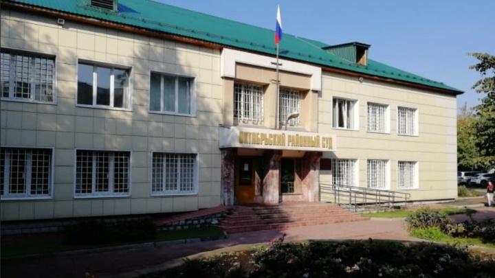В Новосибирске эвакуировали Железнодорожный и Октябрьский суды из-за сообщений о минировании