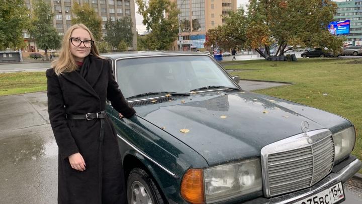 Девушка купила «Мерседес» 1981 года — еще «настоящий», надежный. Смотрим, стоит ли он свои 300 000 рублей