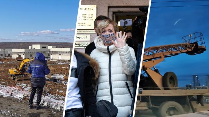 Миллиарды на больницу и разнос от Варламова: что случилось в Ростове — итоги недели