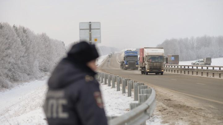 На двух уральских трассах запретят ездить широким машинам