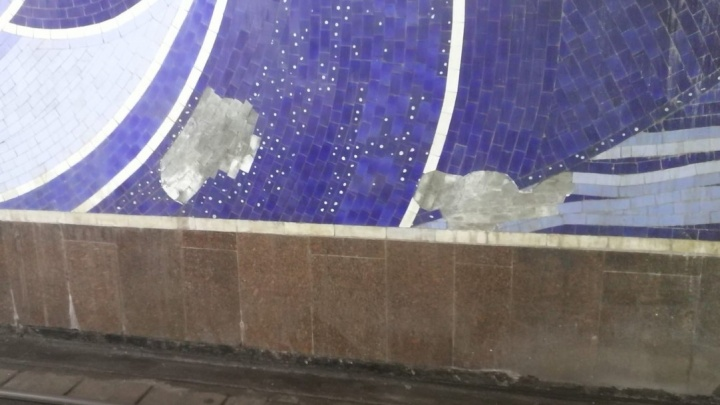 Самарцы пожаловались на состояние станции метро «Гагаринская»