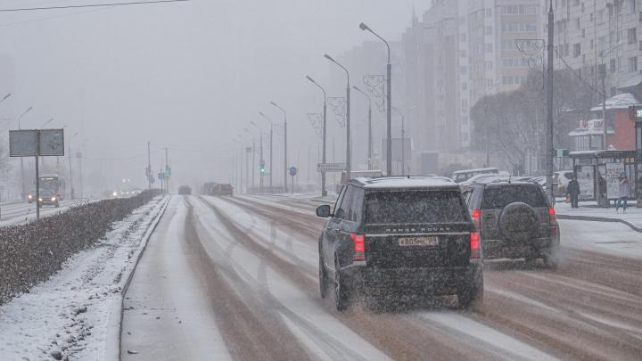 МЧС предупреждает о гололедице и снегопадах в Прикамье