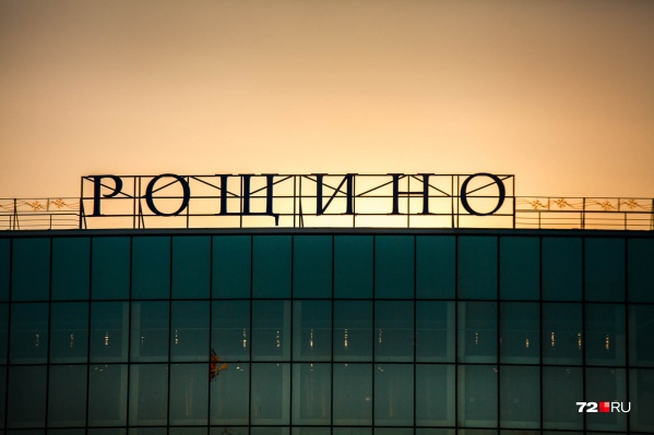 """Совершать международные перелеты Тюмени <a href=""""https://72.ru/text/world/2021/03/25/69831815/"""" target=""""_blank"""" class=""""_"""">разрешили <nobr class=""""_"""">с 1 апреля</nobr></a>"""