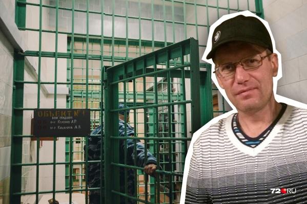 Андрей Самылин уверяет, что компания молодых людей начала избивать его и друзей