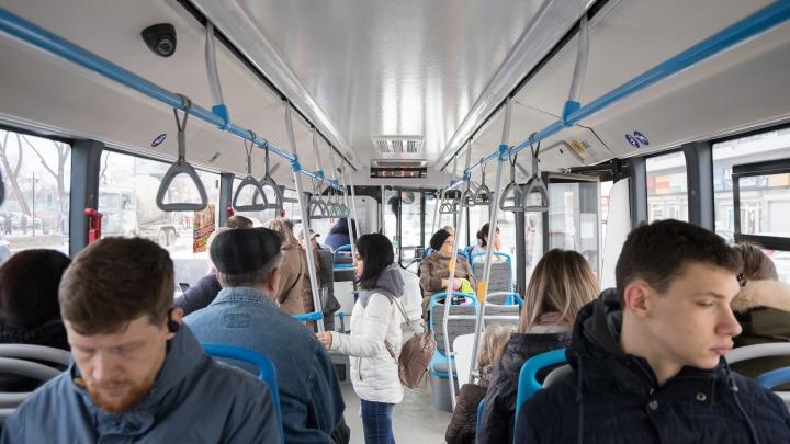 Владельца терминалов в автобусах Ростова заподозрили вприсвоении платы запроезд