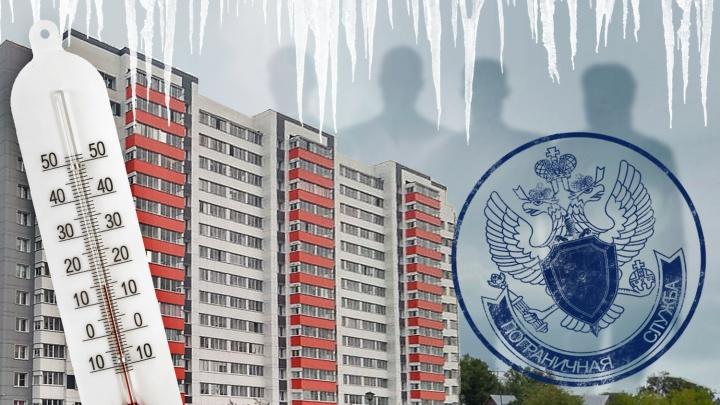 Очень странные дома. Почему в 14-этажке, построенной по заказу ФСБ, стены покрываются льдом