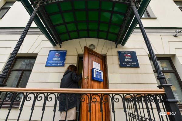 В ЕР считают агитацию к голосованию в школах возможной провокацией оппозиции