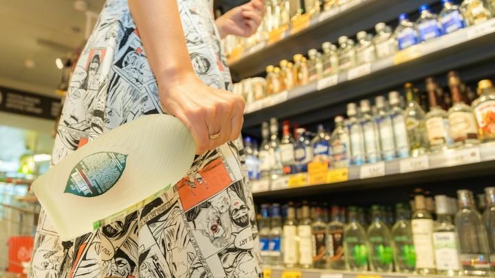 В Самарской области ограничат продажу алкоголя