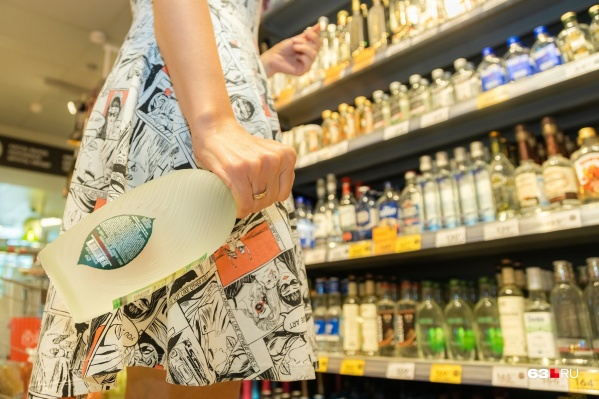 Спиртные напитки нельзя будет купить весь день
