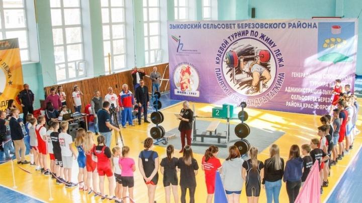 В Зыково закрывают единственный спортзал, чтобы сдать его в аренду. Там воспитали пятерых чемпионов мира