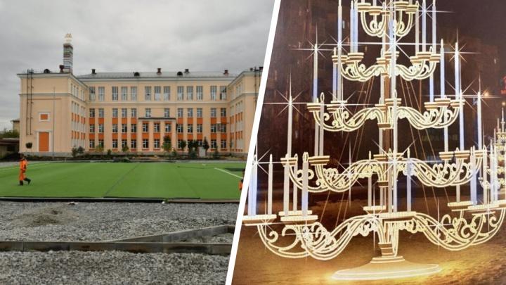 Над стадионом «золотой» школы Симановского повесят огромную люстру