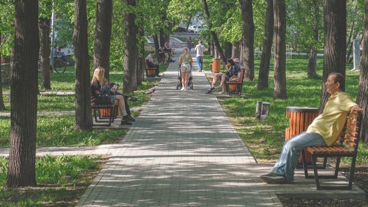 Синоптики рассказали о погоде в Перми на выходные