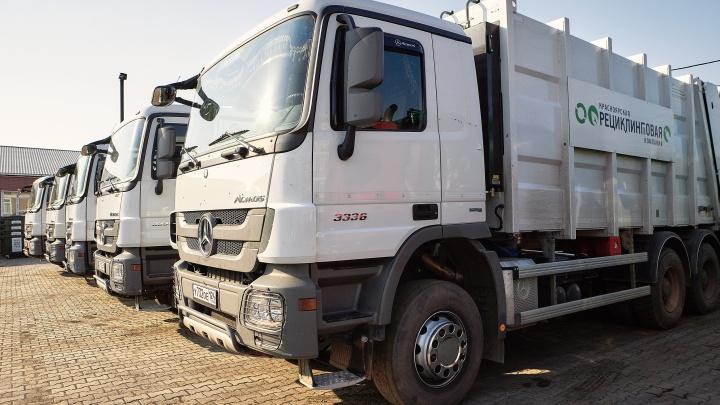В Красноярске составили список неплательщиков за вывоз мусора