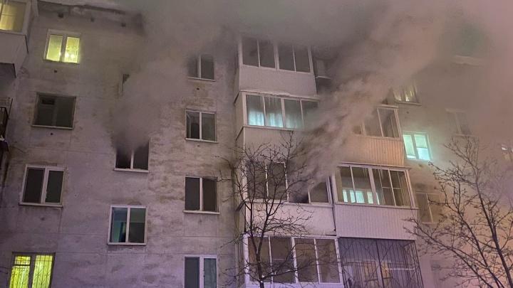 В Екатеринбурге жильцы пятиэтажки пострадали во время пожара в жилом доме
