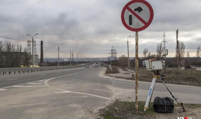 Соблюдаем скоростной режим и разметку: где в Волгоградской области в июне поставят камеры видеофиксации