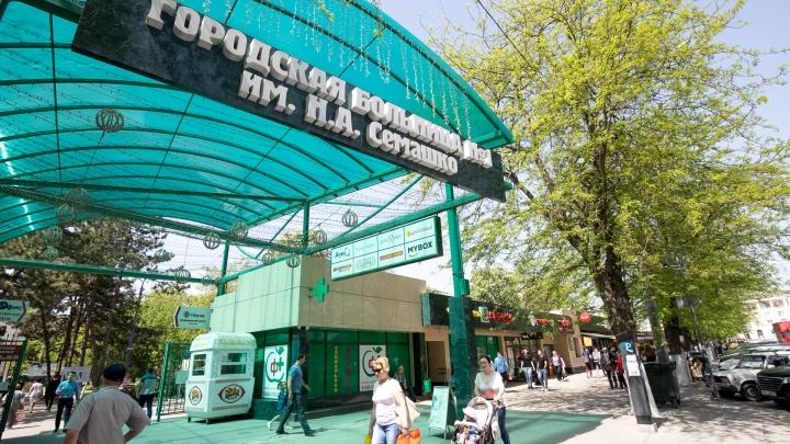 Капремонт поликлиники при ЦГБ Ростова перенесут — не хватило денег