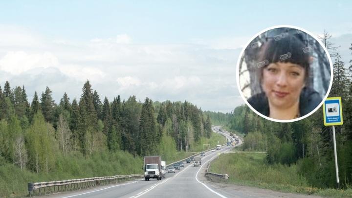Сожитель вернулся один с ее телефоном и документами. Пермячка поехала в Новороссийск и пропала